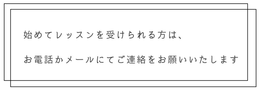 大牟田 ヨガ 初めての方へ