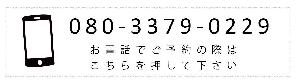 大牟田 ヨガ 電話番号